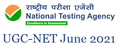 How to Crack UGC-NET 2021 Commerce Exam in 1st Attempt
